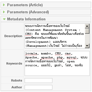 Description Keywords Robots Author